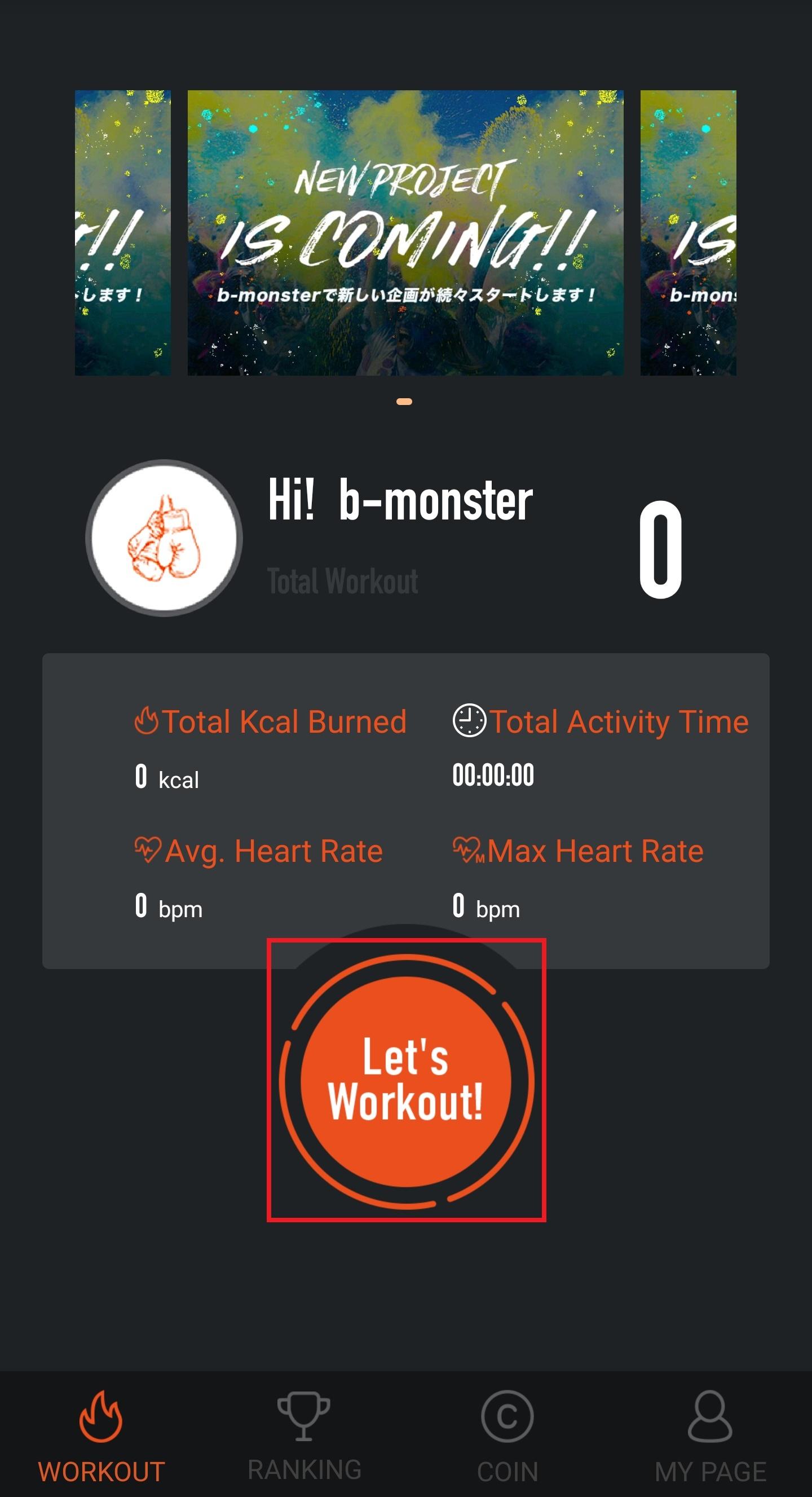 b-monster motivate2