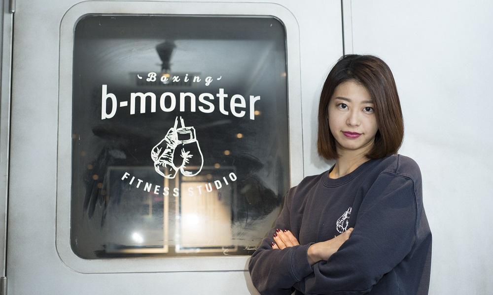 b-monster cathy