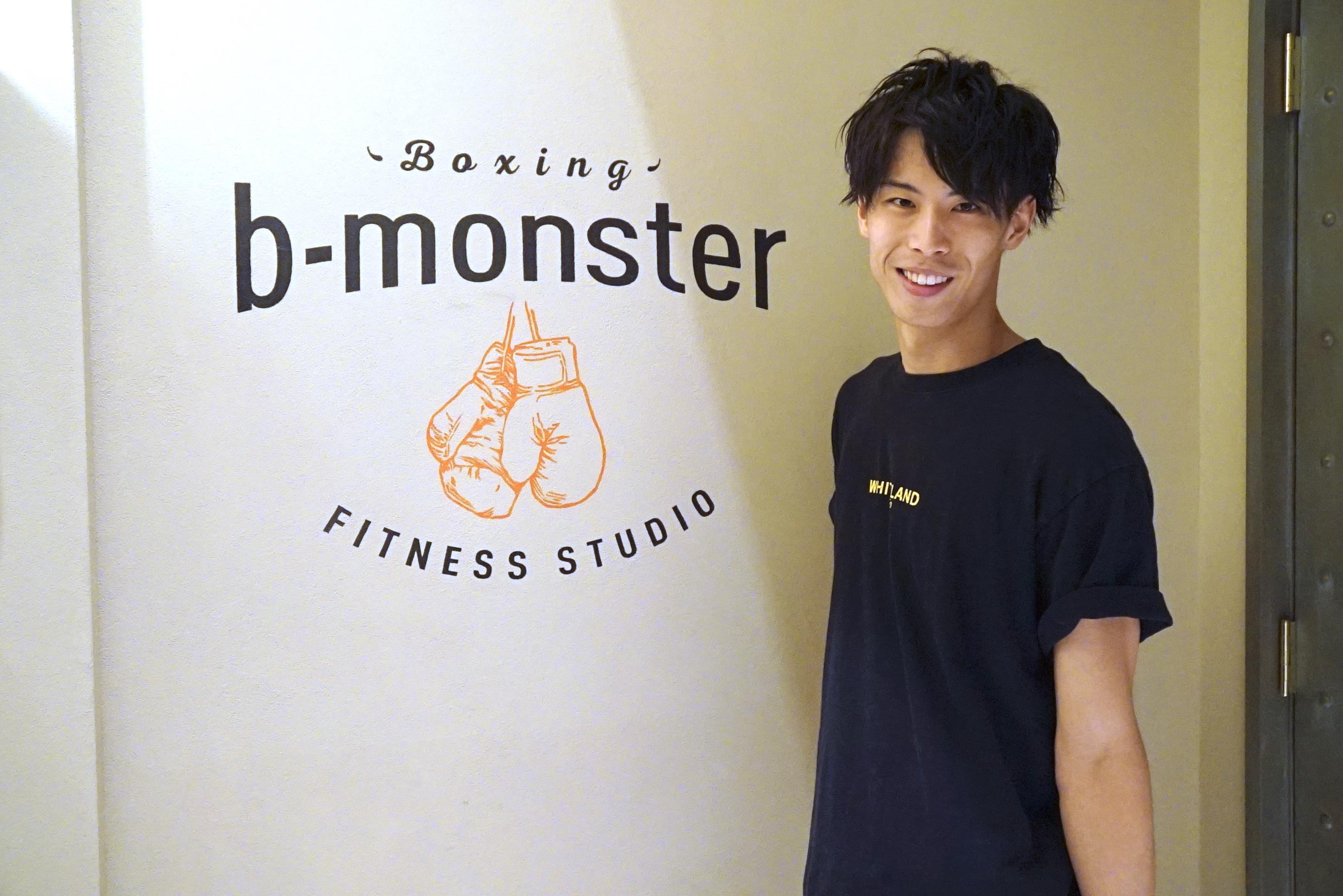 b-monsterインストラクターSOHのインタビュー