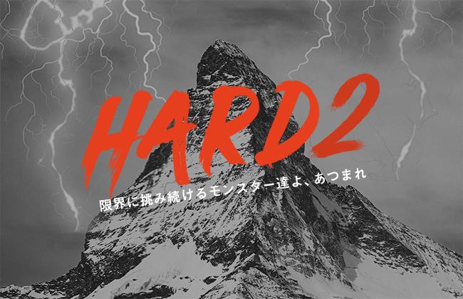 hared2