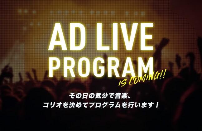 ad live
